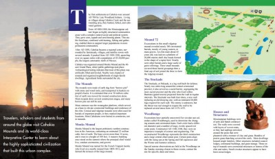 Site Brochure Page1